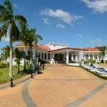 Hotel Quinta Real Villahermosa