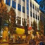 Hotel Neringa