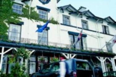 Hotel Low Wood Bay: Facade WINDERMERE
