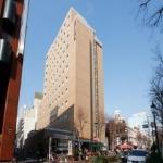 RICHMOND HOTEL YOKOHAMA BASHAMICHI 3 Etoiles