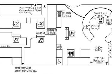 Hotel Shin-Yokohama Prince: Détail de l'hôtel YOKOHAMA - KANAGAWA PREFECTURE