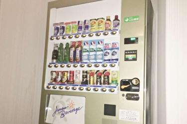 Hotel Shin-Yokohama Prince: Service de l'Hotel YOKOHAMA - KANAGAWA PREFECTURE