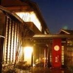 Hotel Yufuin Kokoro No Oyado Kaze No Mori