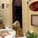Hotel Al Johari